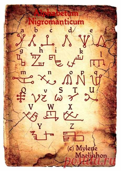 Alphabetum Nigromanticum | A r c h a i c H e a r t