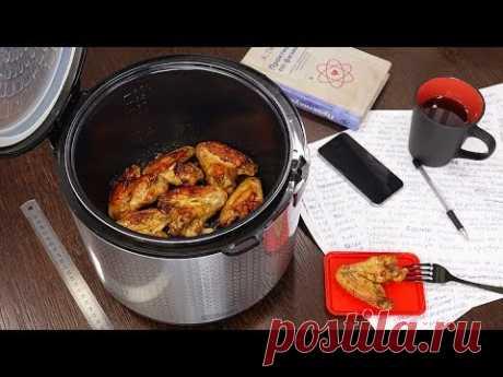 3 РЕЦЕПТА для студентов и тех, кому некогда долго ГОТОВИТЬ  Рецепты в мультиварке>>>---1--- Рис с овощами в мультиварке ---2--- Ленивая уха в мультиварке --3--- Куриные крылышки в пиве