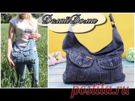"""Сумка в стиле """"БОХО"""" из джинсов /Jeans BAG"""