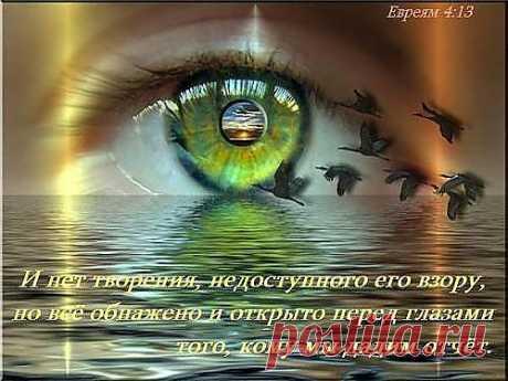 Моисей сказал отцам: Гоподь БОГ ваш воздвигнет вам из братьев ваших ПРОРОКА, как меня; слушайте ЕГО во всём, что ОН ни будет говорить вам(Деяния 3:22)