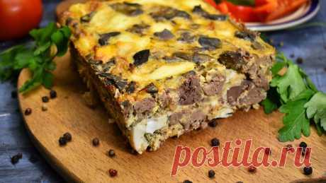 Румынский Дроб из куриной печени. Отличное блюдо на праздничный стол | Готовим с Екатериной Койдой | Яндекс Дзен