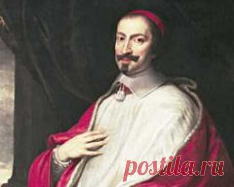 Сегодня 14 июля в 1602 году родился(ась) Джулио Мазарин-КАРДИНАЛ-ФРАНЦМЯ