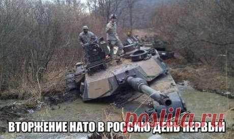 (3) С РОССИЕЙ НАВСЕГДА !