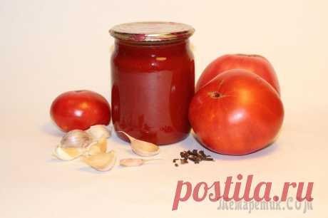 Томатный соус. Рецепт быстрого приготовления Сегодня я готовлю томатный соус. Тот самый, который я использую во многих своих рецептах. Приготовить его может каждый человек, т.к. рецепт его прост. Существует множество рецептов томатного соуса. Бо...