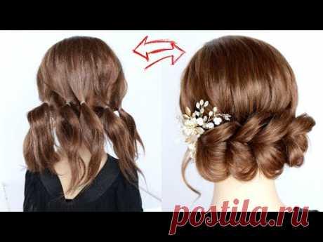 Прическа на Короткие волосы. Просто сделать СЕБЕ! Hairstyle for Short Hair. Another Braid