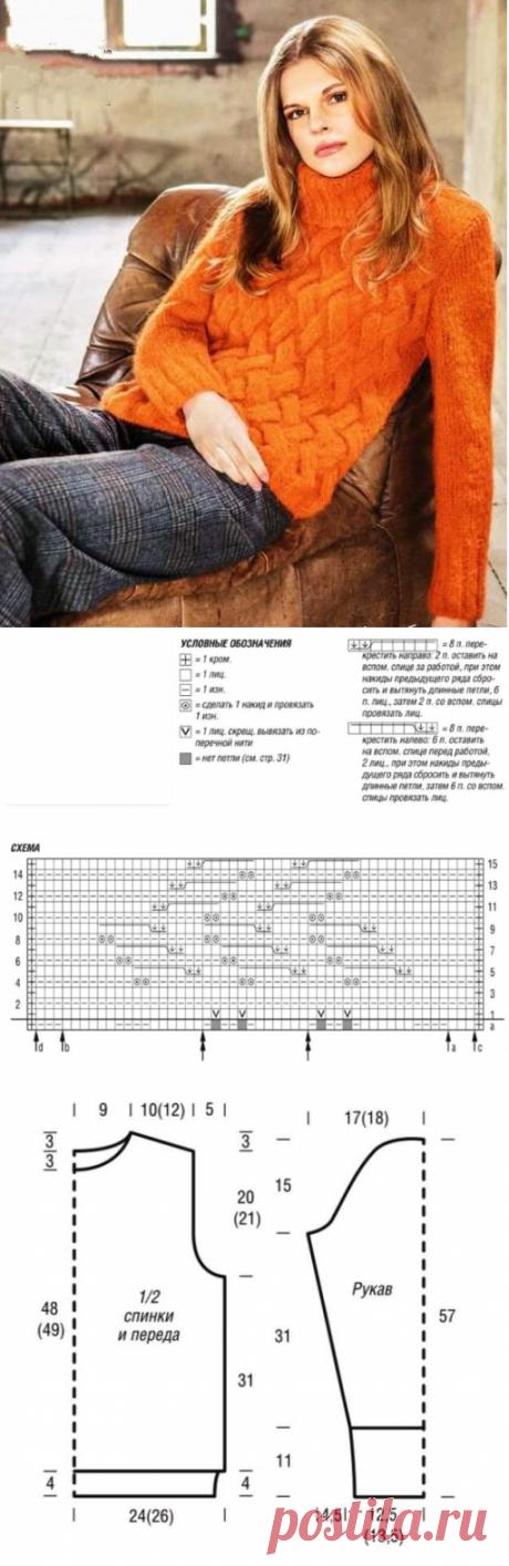 Пуловер спицами с узором плетенка