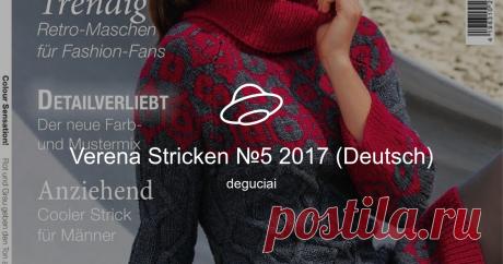 Verena Stricken №5 2017 (Deutsch) Посмотреть альбом на Яндекс.Диске