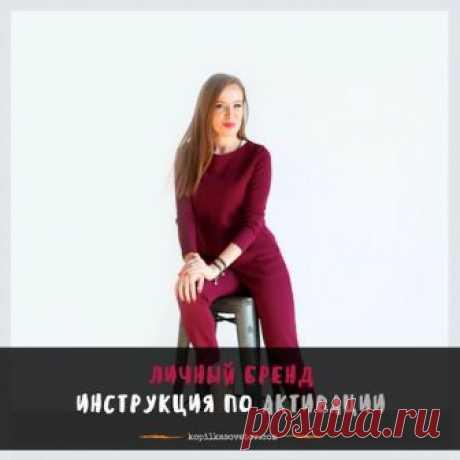 💡[Сегодня в 20:00 МСК] Способ инвестиций под 1000% годовых от Евгения Ходчен...