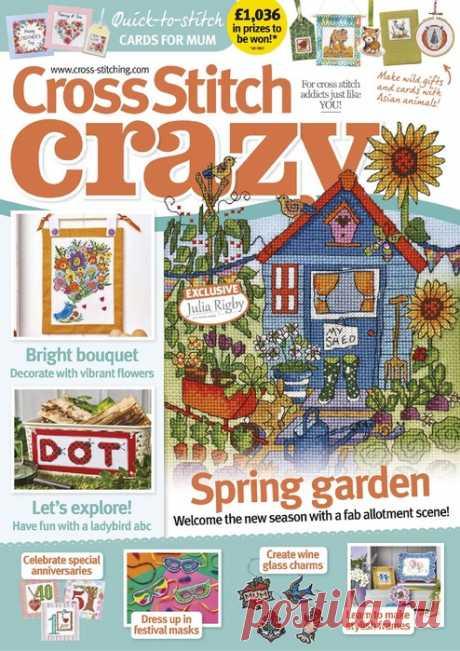 Cross Stitch Crazy №265 2020