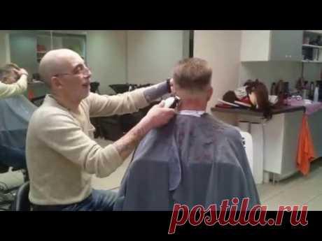 Технология мужской стрижки машинкой, Московская школа Вартан Болотов