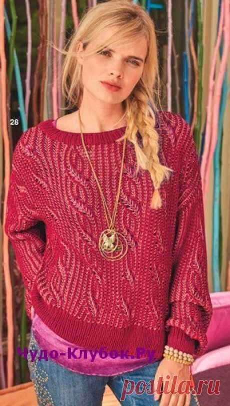 Пуловер с двухцветным патентным узором вязаный спицами 1903 | ✺❁сайт ЧУДО-клубок ❣ ❂✺Пуловер с двухцветным патентным узором вязаный спицами 1903, описание и схемы к нему: ❂ ►►➤6 000 ✿моделей вязания ❣❣❣ 70 000 узоров►►Заходите❣❣ %