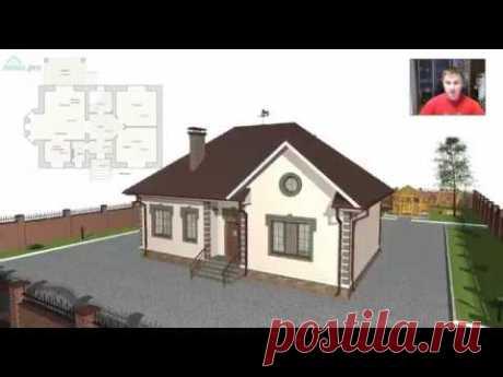 Компактный одноэтажный жилой дом «Анапа» A-378-ТП