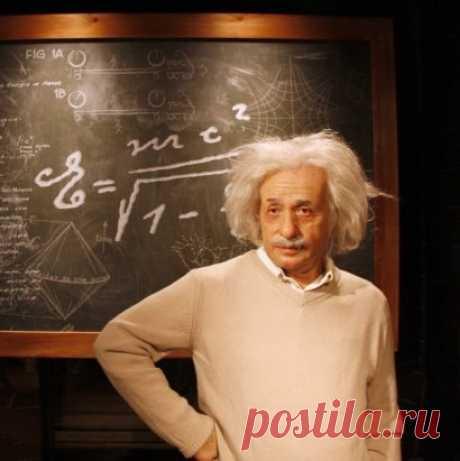 Всё в мире является энергией. Энергия лежит в основе всего. Если вы настроитесь на энергетическую частоту той реальности, которую хотите создать для себя, то вы получите именно то, на что настроена ваша частота. Это — не философия. Это — физика. Альберт Эйнштейн