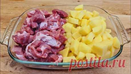 Праздничный рецепт картофеля с мясом