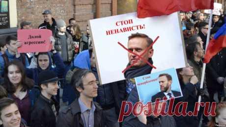Против Навального