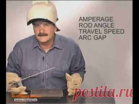 Bases of arc welding (the Russian postscoring) part - 2
