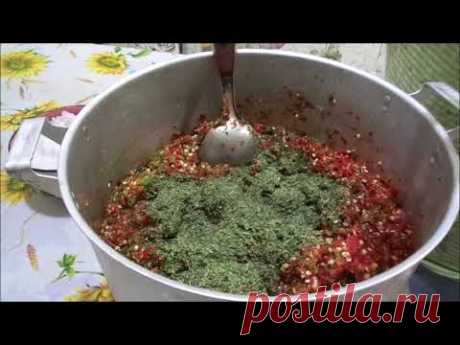 Рецепт настоящей  Абхазской аджики/Real Abkhaz Adjika/. Рецепт от Джулии