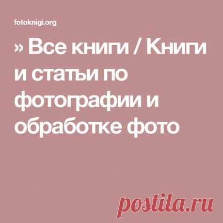 (214) Pinterest