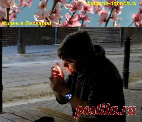 Курение в Болгарии