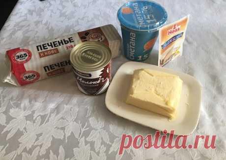 Торт Муравейник очень быстро и без выпечки: пошаговый рецепт с фото