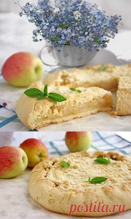 Вкусный яблочный пирог с крошкой
