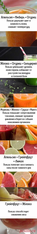 Вкусные кулинарные разности | Вкуснолог... - Part 9