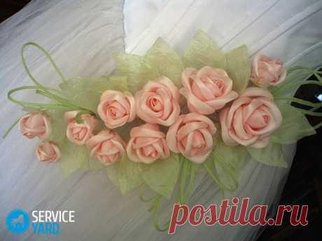 Цветы для штор своими руками - мастер-класс | ServiceYard-уют вашего дома в Ваших руках.