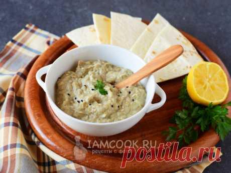 Хацилим (израильская закуска из баклажанов) — рецепт с фото Закуска из баклажанов и кунжутной пасты с оливковым маслом и чесноком - отличный