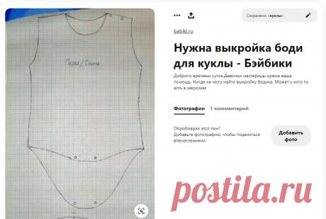 (65) Pinterest