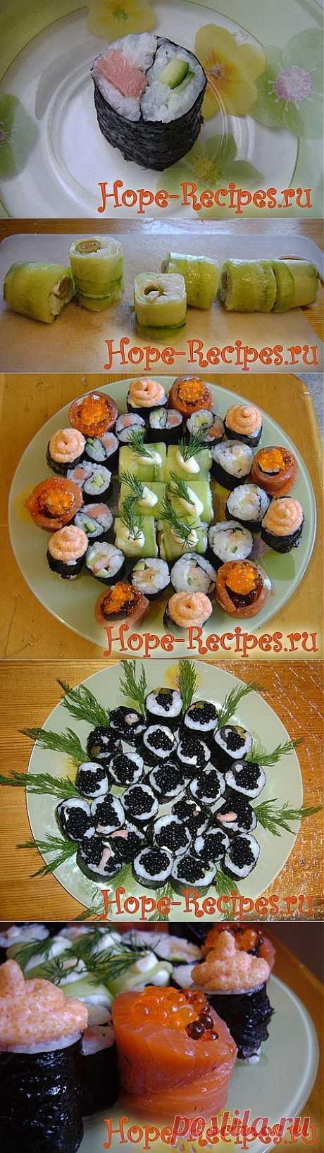 Идеи для праздничного стола— роллы! © Кулинарный блог #Рецепты Надежды