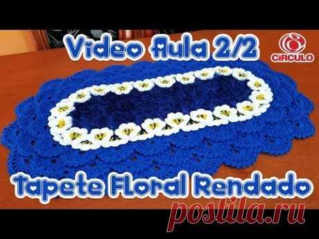 Tapete Floral Rendado 2/2