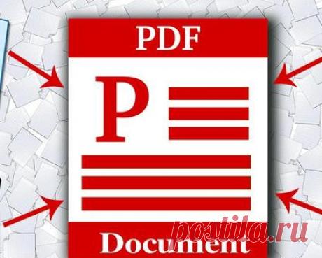 Как сохранить документ из текстового редактора в формате PDF?