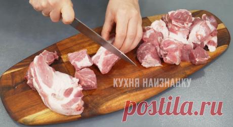 Шашлык в банке: буду снова готовить на Пасху (и вкусно, и духовка чистая)   Кухня наизнанку   Яндекс Дзен