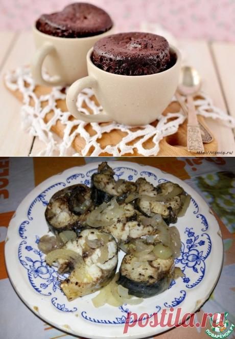 ВКУСНО: СВЧ | Ирина Якимечко | Рецепты простой и вкусной еды на Постиле