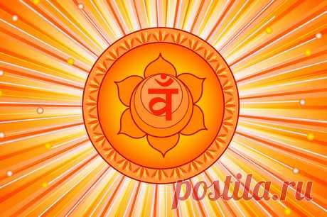 Свадхистана-чакра: значение и связь с физическим телом, признаки дисбаланса, как восстановить здоровую работу