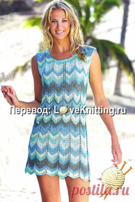 Платье узором «зигзаг» | ВЯЗАНИЕ -LoveKnitting.ru | Яндекс Дзен