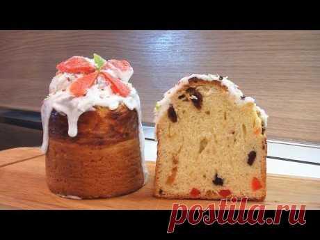Кулич видео рецепт. Книга о вкусной и здоровой пище - YouTube