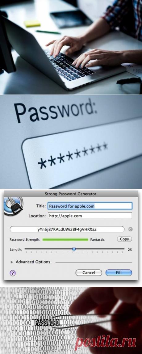 Укрепляем пароли: 7 советов, как защитить свой аккаунт и не стать жертвой хакеров   В темпі життя