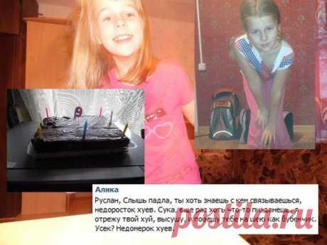 Современные дети - Prikoly.us