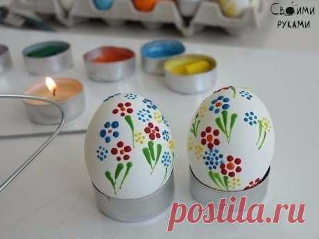 Decoration of Easter eggs\u000a\u000aIt is original to decorate Easter eggs by a holiday it is possible with use of color wax crayons.\u000aAlso it will be necessary for you:\u000awire,\u000aparaffin,\u000acapacities of the small size for melting of pieces of chalk together with paraffin.\u000aTo draw conveniently tailor's pins with a round head which should be thrust in an elastic band on the end of a pencil.