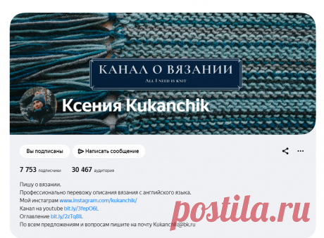 Ксения Kukanchik | Яндекс Дзен