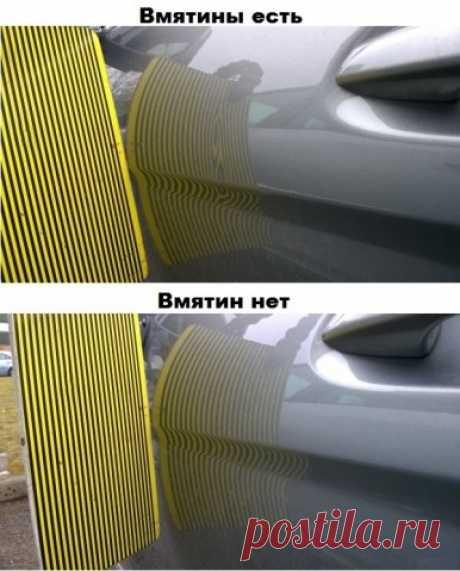 Простой способ обнаружить вмятины на автомобиле! — Полезные советы