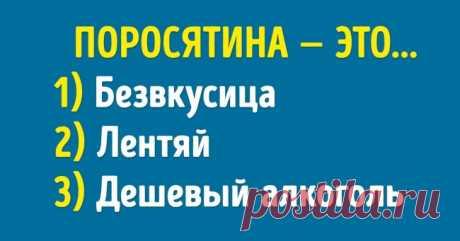 Тест: Угадайте смысл 15странных слов изразных регионов России (То, что всем ясно вВологде, никто непоймет вВолгограде) . Милая Я