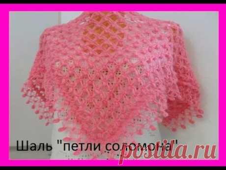 Шаль соломоновыми петлями и пышными столбиками.Crochet Schal (Шаль #30)