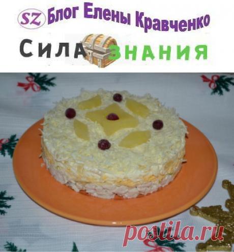 Салат с ананасами и курицей: 8 классических рецептов