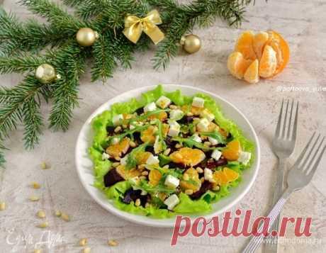 Салат со свеклой и мандаринами, пошаговый рецепт, фото, ингредиенты - @portnova_yulia