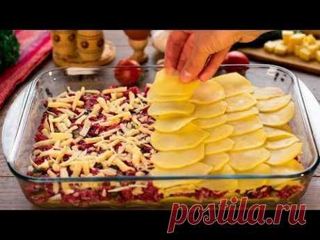 Patatas con carne picada − ¡Una receta simple, deliciosa y aromática! | Gustoso. TV