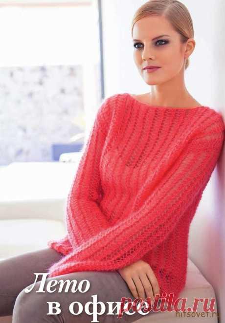 Коралловый пуловер с сетчатым узором - Хитсовет Коралловый пуловер с сетчатым узором. Вам потребуется: 150 (200) 250 г коралловой (цвет 55) пряжи Lana Grossa SILKHAIR (70 % мохера, 30 % шёлка, 210 м на 25 г); прямые спицы № 7.