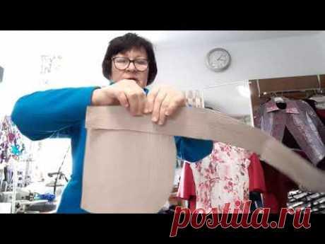 Сумки с технике синель и размер данной сумки