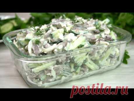 Уж Очень он вкусный! Попробаала Новый салат Сердечный 8 марта и сразу занесла в любимые рецепты!